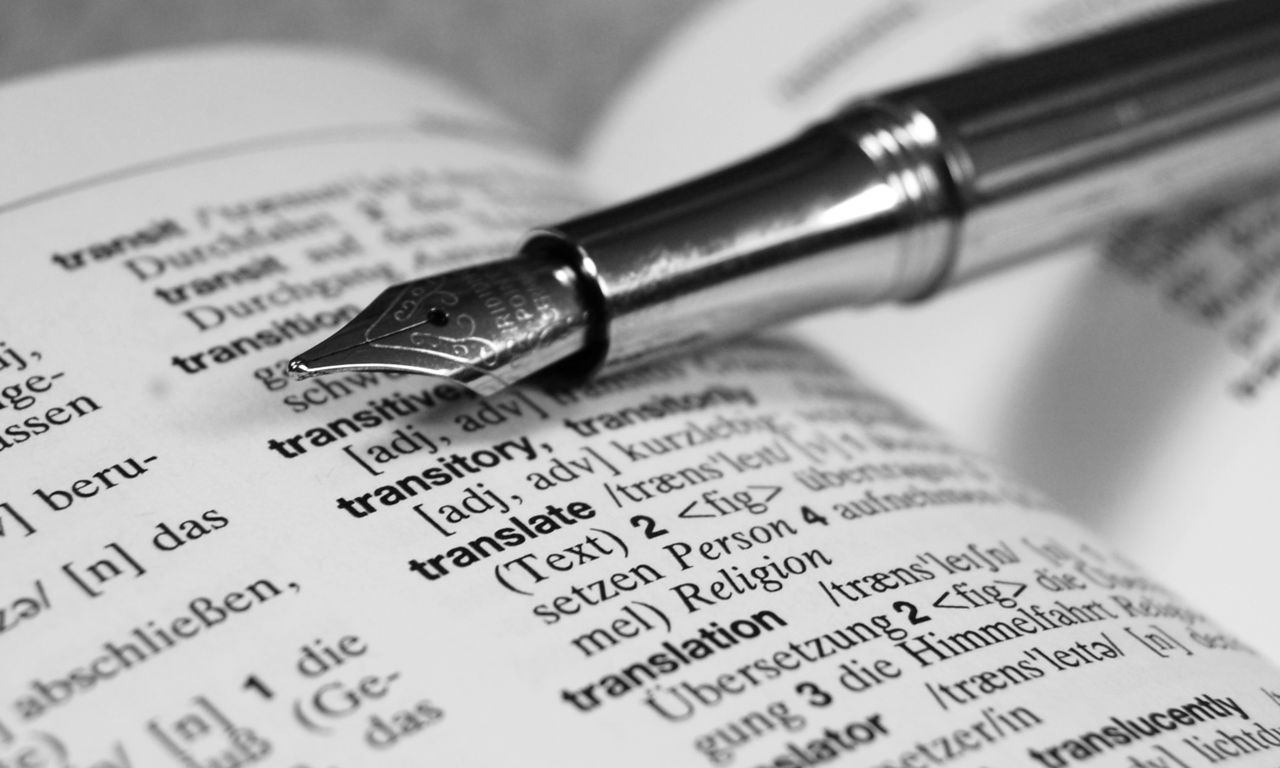 технические тексты на английском языке с переводом на русский